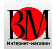 Интернет-магазин Business Master - офісне обладнання та витратні матеріали