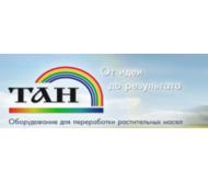 Обладнання для переробки рослинної олії, маслопрес, жаровня (http://site.ub.ua)