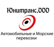 Юнитранс , ООО