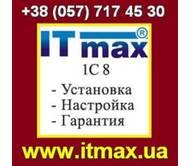 ITmax