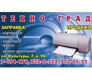"""1-й сервисный центр """"ТЕХНО-ГРАД"""""""