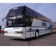 Транспортно-туристическое АТПП, трансфери по Львову та області, по Україні, в Польщу