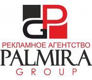 Рекламна агенція Palmira Group, листівки, календарі, флаера