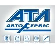 АТЛ автомагазин, автосервис, автозапчасти.