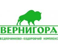 """Відпочинково-оздоровчий комплекс """"Вернигора"""""""