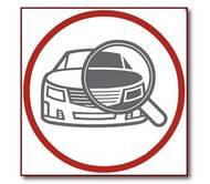 Оцінка авто після ДТП, автотранспортна експертиза - Незалежна автоекспертиза «Дикий та Партнери»