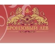 Бронзовый лев - художественное литье из бронзы, подарки, сувениры.