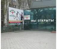 """Тренажерный зал """"Тонус"""""""