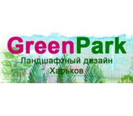 Ландшафтний дизайн (Харків), посадка дерев,облаштування газону - GreenPark