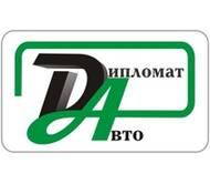 ТОВ, «Дипломат Авто»