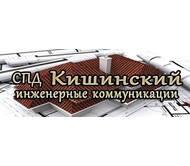 Монтаж опалення Київ, монтаж систем опалення та водопостачання - «СПД Кишинський»
