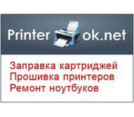 www.printerok.net