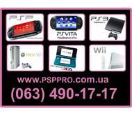 http://psppro.com.ua/,  електронні ігрові пристрої, ігри та аксесуари