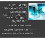 ЧП Ткаченко