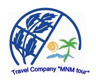 МНМ Тур - туристичні послуги, Шенген візи, еміграційні послуги