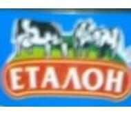 ПАТ, ЕТАЛОН, вершкове масло, згущене молоко, сир
