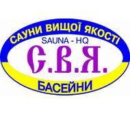 """Компанія """"С.В.Я."""""""