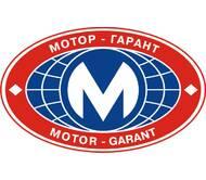 "ОДО ""СК «Мотор-Гарант»"