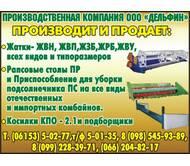 """Производственная компания ООО """"ДЕЛЬфИН"""""""