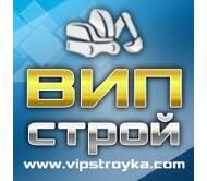 """Компания """"ВИПстрой"""""""