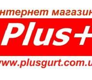 """""""Plus+"""" інтернет магазин побутової хімії, засобів гігієни, косметики та парфумерії"""