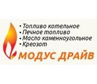 ПКФ «Модус Драйв» - пічне паливо, паливо котельне коксохімічне, креозот