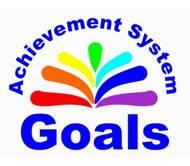 ПП Система Досягнення Цілей