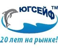 Зламостійкі сейфи, вогнетривкі сейфи (Одеса, Миколаїв, Херсон) - ЮГСЕЙФ