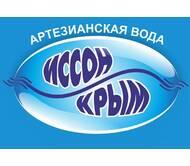 OOO Иссон -Крым, Севастопольский филиал