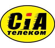 Сиа-телеком, ООО
