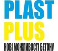 ПП Пластифікатор-плюс