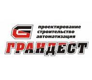 Грандест ООО