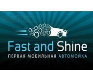 Первая мобильная автомойка «Fast&Shine» г. Харьков