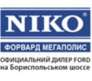 НИКО Форвард Мегаполис, ООО