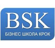 Бізнес Школа КРОК (BSK)