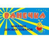 Розвиваючі іграшки  - магазин «Ванечка», ВІДПРАВЛЯЄМО ПО УСІЙ УКРАЇНІ компаніями перевізниками