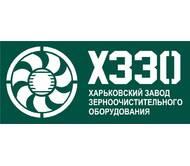 Харківський завод зерноочисного обладнання - зерноочисні машини, сепаратор зерна
