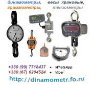 ЧП Мельник О. А., +380(99)7718437 - WhatsApp,  +380(67)6204524 - Viber