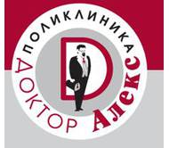 Комп'ютерна томографія, стоматологія, лазерний центр в м. Харків - Полiклініка Доктор Алекс