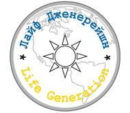 Благодійний фонд «Лайф Дженерейшн»