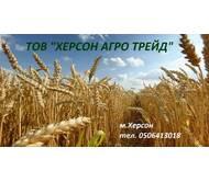 """ТОВ """"ХЕРСОЕ АГРО ТРЕЙД"""""""