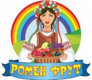 """Приватний розсадник і садовий центр """"Ромен фрут"""""""