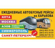VVK-BUS, ФЛП Калуженов В.В.
