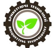 Брикетуючі технології - обладнання для виготовлення паливних брикетів та пеллет