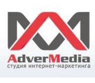 """студия интернет-маркетинга """"Adver Media"""""""
