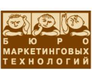 Бюро маркетинговых технологий