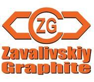 ЗАВАЛЛІВСЬКИЙ ГРАФІТ. Виробництво природного графіту в Україні з 1934 року