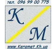КЕРАМЕТ-Харьков, ООО