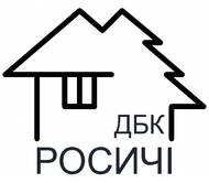 Домобудівельна компанія РОСИЧІ
