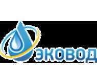 Активатор Ековод,  магнітний активатор, фільтр для пом'якшення води купити - ТОВ Ековод